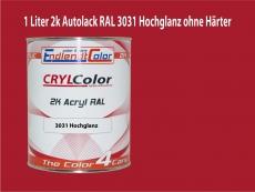 2K Autolack RAL 3031 Orientrot 1 LTR Hochglanz