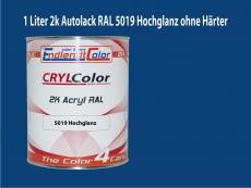 2K Autolack RAL 5019 Capriblau 1 LTR Hochglanz