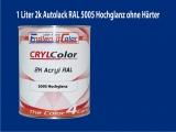 2K Autolack RAL 5005 Signalblau 1 LTR Hochglanz