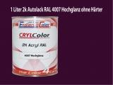 2K Autolack RAL 4007 Purpurviolett 1 LTR Hochglanz