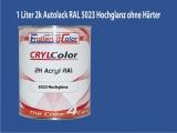 2K Autolack RAL 5023 Fernblau 1 LTR Hochglanz